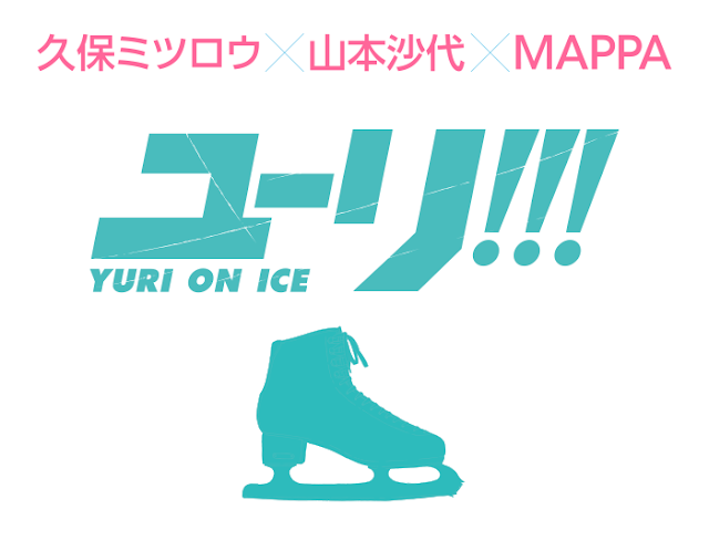 Yuri on Ice Capa