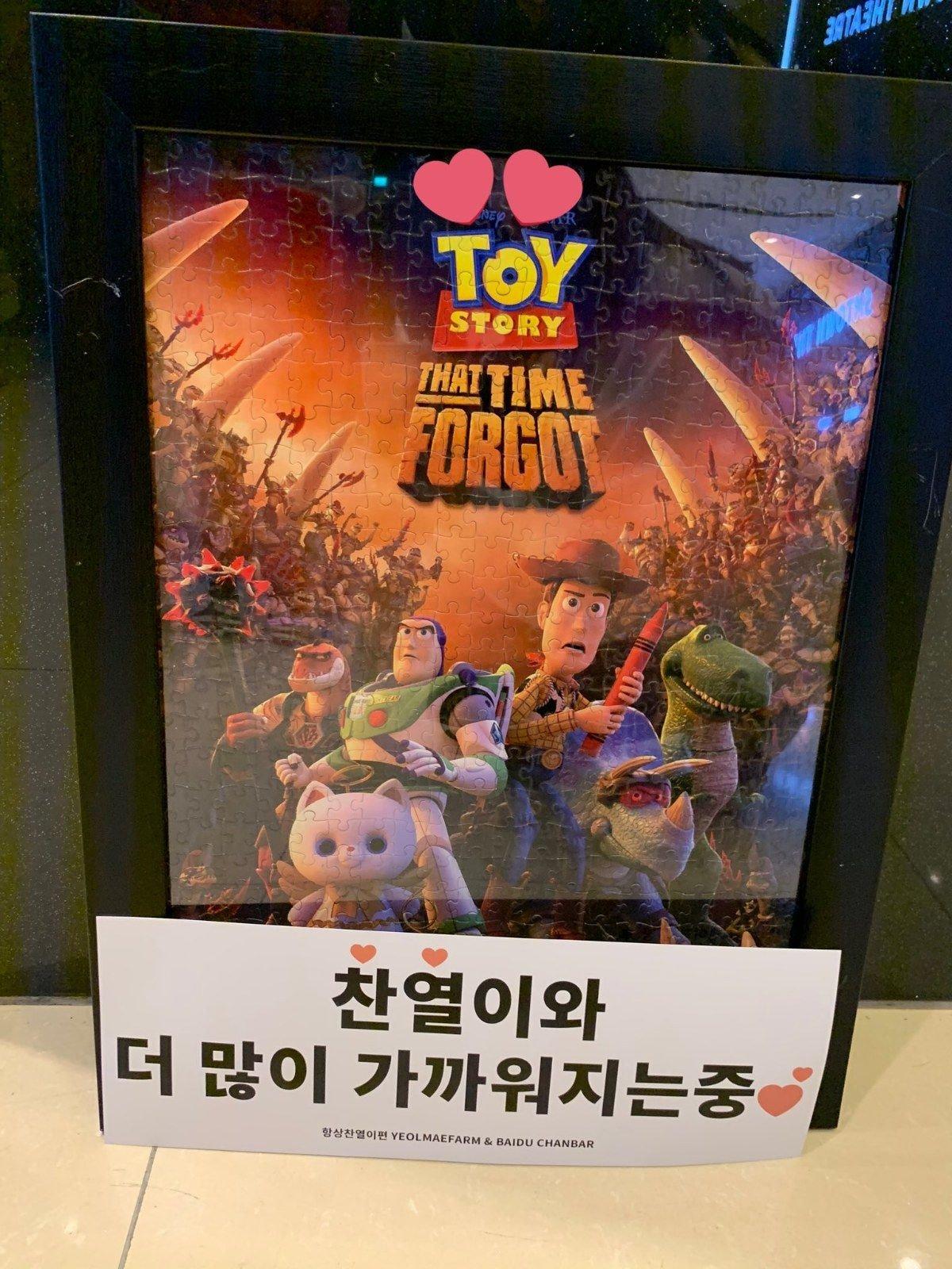 Theqoo Chanyeol 2019 Birthday Party Netizens On Exo