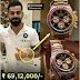 Virat Kohli's watch is more expensive than the price of the 20 Alto car