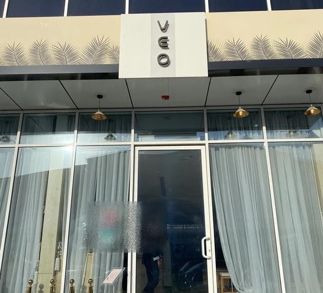 فيو كافيه - View Cafe الرياض   المنيو ورقم الهاتف والعنوان