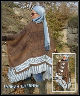 poncho-spicami-dlya-jenschin | trikote | adīšana | mezgimas