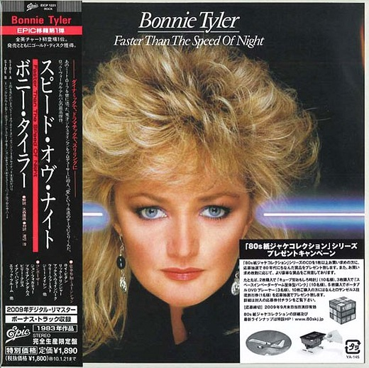 BONNIE TYLER - Faster Than The Speed Of Night [Japan remastered MiniLP]  full