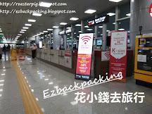 韓國釜山金海機場租Wifi+買韓國上網卡價錢(更新2019年1月)