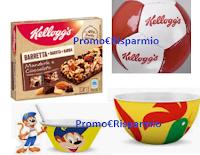 Logo Kellogg's ti regala le Miniballs e le esclusiveTazze