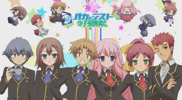 Baka to Test Shoukanjuu - Top Anime Like Konosuba (Kono Subarashii Sekai Ni Shukufuku Wo)