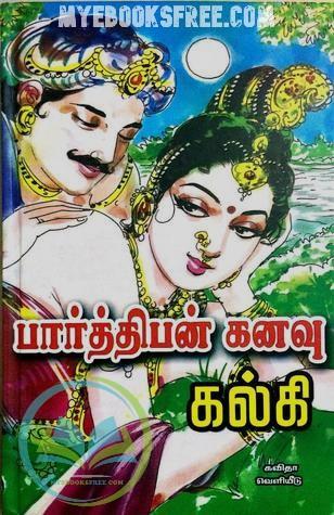 Parthiban Kanavu By Kalki Krishnamurthy PDF Download Tamil Novel