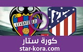 نتيجة مباراة اتلتيكو مدريد وليفانتي بث مباشر كورة اون لاين لايف 23-06-2020  kora starالدوري الاسباني