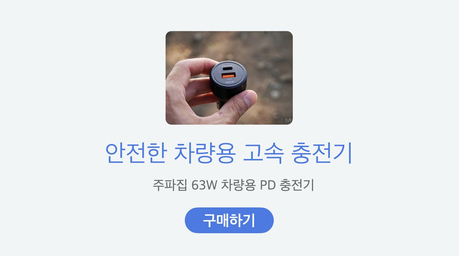 https://smartstore.naver.com/jupazip/products/4896452389