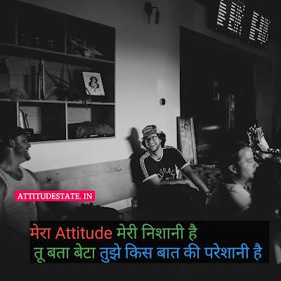 high attitude status lines