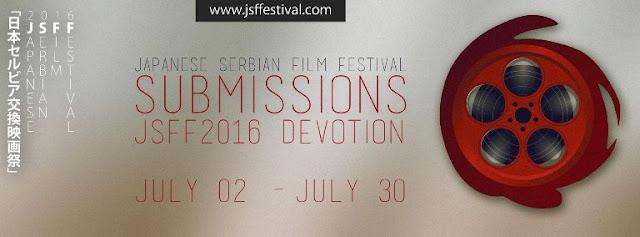 Otvorene aplikacije za Japansko-srpski festival filma