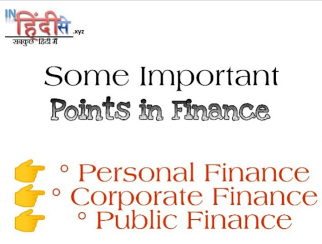 types_of_finance_(inhindisexyz)