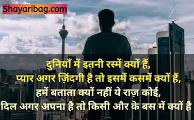 Khatarnak Desi Attitude Status In Hindi