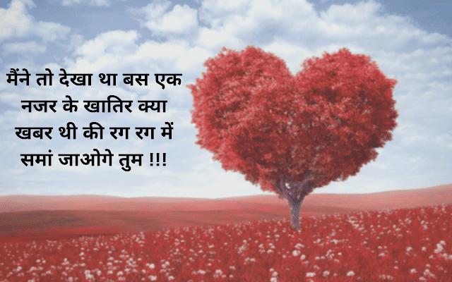 love shayari in punjabi