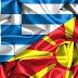 Griechenland: Politischer Wirbel im Namensstreit um Mazedonien