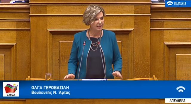 Όλγα Γεροβασίλη: Η ΝΔ και ο κ. Μητσοτάκης επέλεξαν να δυναμιτίσουν το τείχος του δημοκρατικού κόσμου απέναντι στο νεοναζισμό