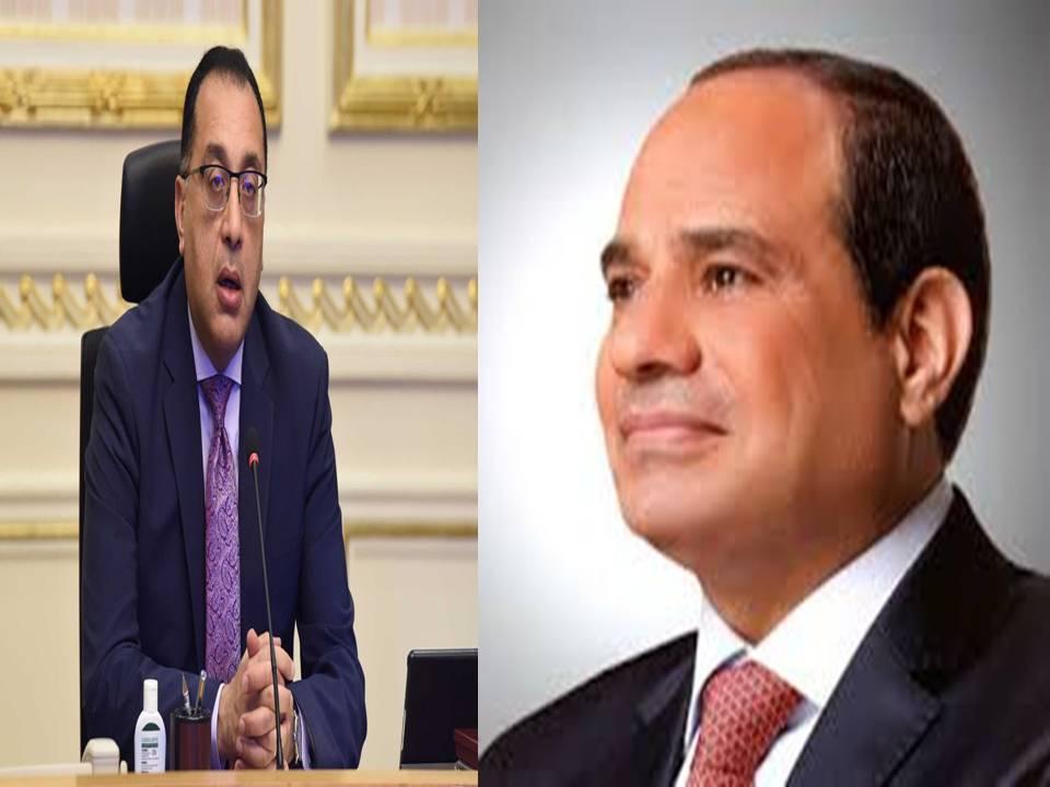 الدكتور مصطفى مدبولي...يهنىء الرئيس عبد الفتاح السيسي بالذكرى ال68 لثورة 23 يوليو المجيدة