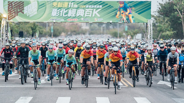 美利達瑪吉斯盃 彰化經典百K單車自我挑戰