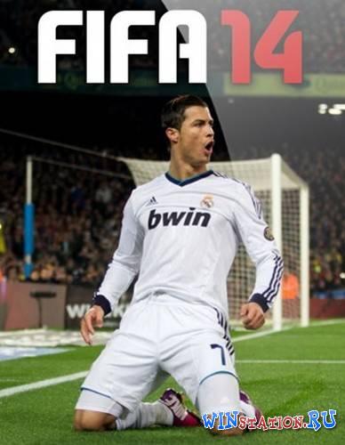 تحميل لعبة fifa 2014 الاصلية