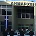 Φώτο: Eλληνική σημαία 350 τ.μ. «σκέπασε» το δημαρχείο Ελληνικού-Αργυρούπολης