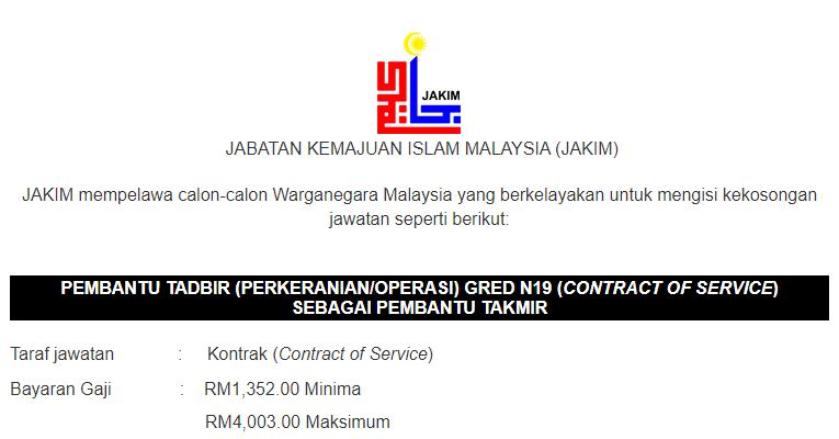Jawatan Kosong Pembantu Tadbir di Jabatan Kemajuan Islam Malaysia JAKIM