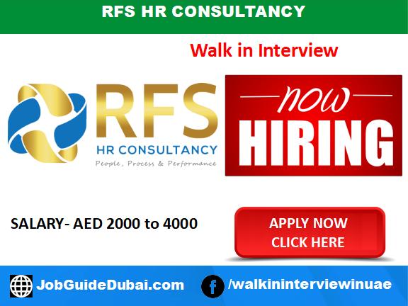 RFS HR Consultancy career for Cashier jobs in Dubai UAE
