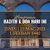 Hadith & Doa Hari Ini | 15 Mac 2021 | 1 Sya'ban 1442H | ISNIN