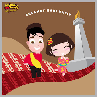 Gambar Ucapan Selamat Hari Batik Nasional