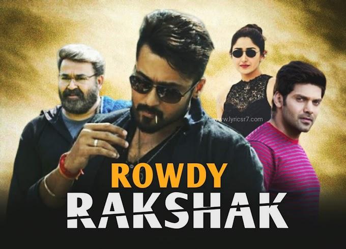 Rowdy rakshak full movie in hindi download 2020