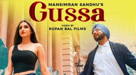 Gussa Lyrics - Mansimran Sandhu