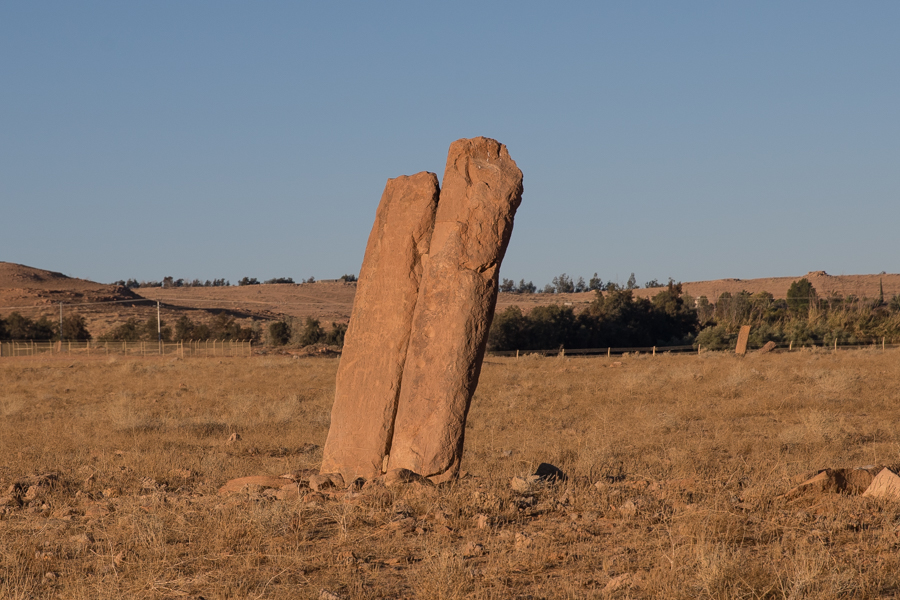 Rajajil Standing Stones