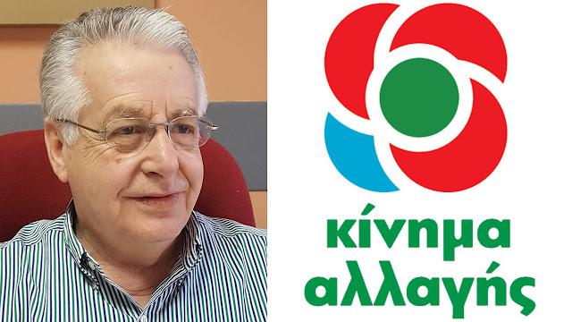 Γιάννης Στεφάνου: Ο λαός απαιτεί πολιτική και όχι κοκορομαχίες