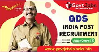 GDS India Post