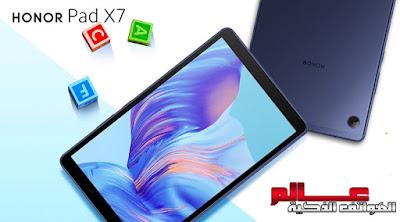 هونر تابلت Honor Tablet X7