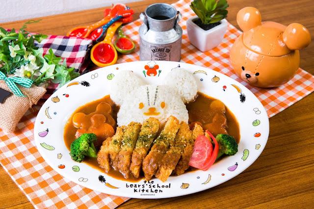 小熊學校快樂廚房 咖哩豬排飯