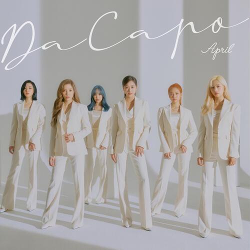 April Da Capo - The 7th Mini Album