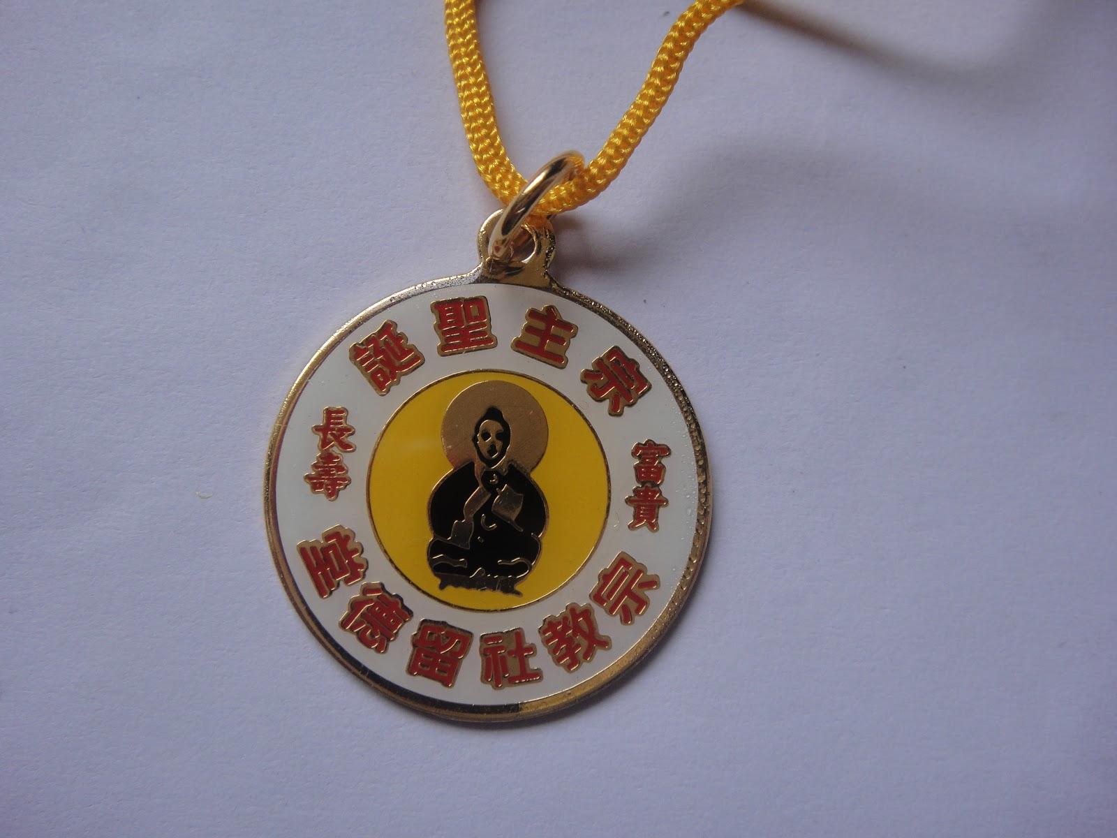 一炁宗主 天德教教主蕭昌明 在人間少年時期的相徽章   世間人鬼神 - 臉精神