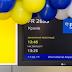 Из Харькова Ryanair запустил прямой рейс в Краков