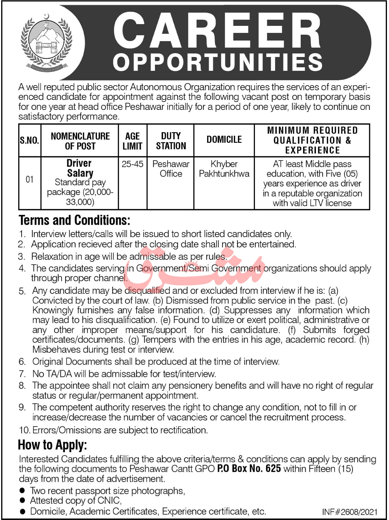 Public Sector Organization PO Box 625 Jobs 2021 in Pakistan
