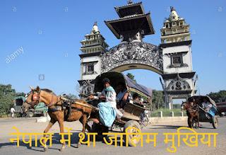 corona-conspiracy-from-nepal