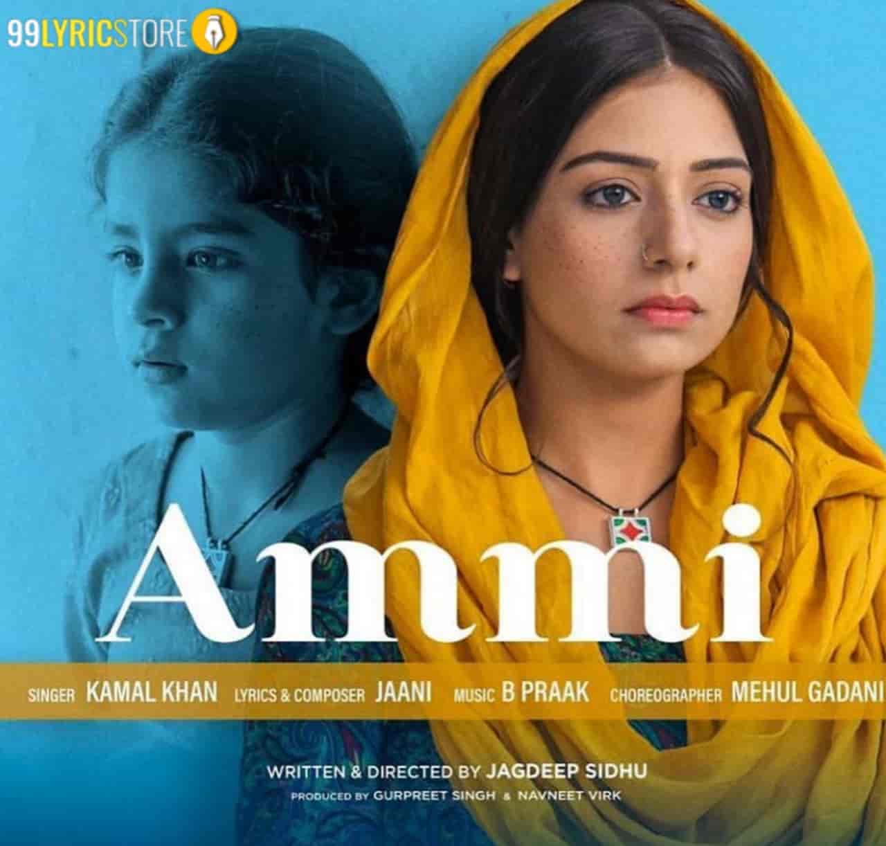 Ammi Punjabi Song Images From Movie Sufna