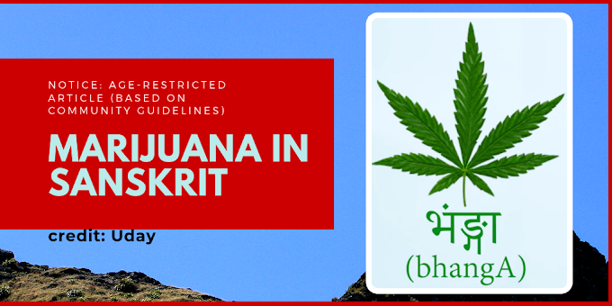 Marijuana in AtharvaVeda, Ayurveda and more...