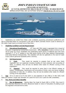 Recruitment at Indian Coast Guard - Navik (Domestic Branch) DB 10th Entry 01/2020