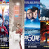 2020年6月份香港上映電影片單