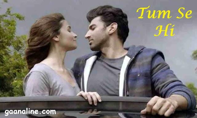 तुम से ही Tum se hi song lyrics hindi – Ankit Tiwari/sadak 2.