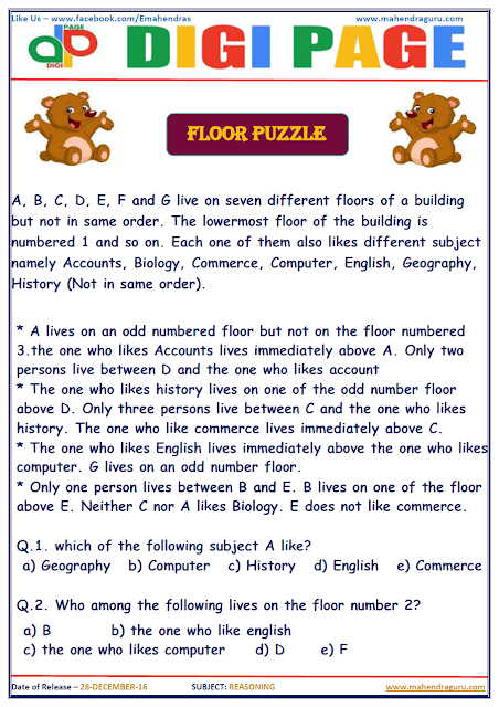 DP | FLOOR PUZZLE | 28 - DEC - 16