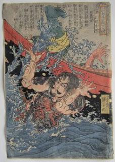 歌川国芳 通俗水滸伝豪傑百八人一個 混江龍李俊の浮世絵版画販売買取ぎゃらりーおおのです。愛知県名古屋市にある浮世絵専門店。