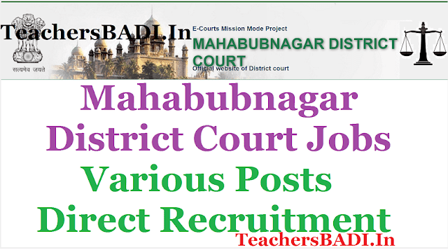 Mahabubnagar District Court Jobs 2017,Stenographer,Typist,Copyist,Field,Junior Assistant posts