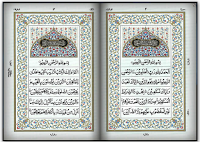 http://konicadrivers.blogspot.com/2017/05/application-of-glorious-quran-for.html