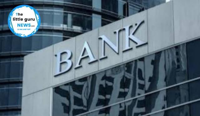 अगस्त में 16 दिन बंद रहेंगे बैंक, आज से ही शुरु होगी छुट्टियां..