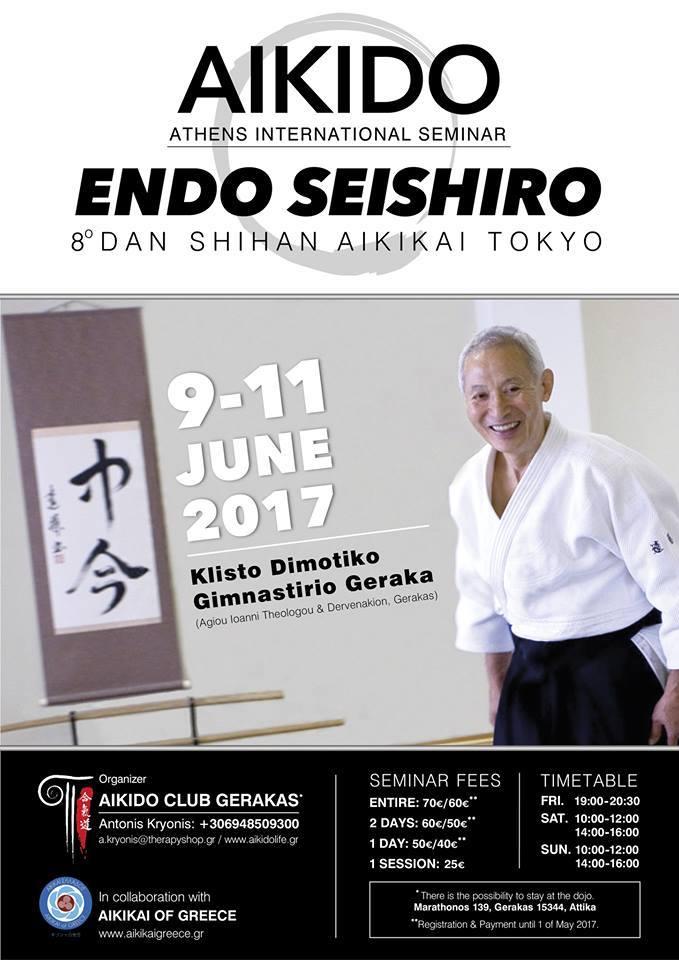 Endo Seishiro Shihan: Aikido Athens International Seminar